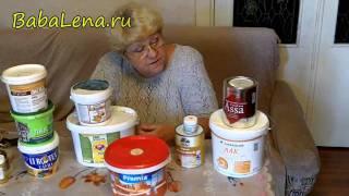 Акриловые лаки для Декупажа, как сэкономить (BabaLena.ru)