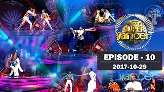 Hiru Super Dancer | Episode 10 | 2017-10-29 Thumbnail