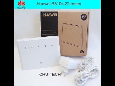 تحديث مودم 4g Lte B310 الى النسخة المستقرة لتفادي التلف الذي يصيبه عند انقطاع الكهرباء Youtube