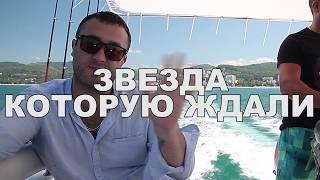 """GRANDE  TV   Игорь Кибирев """"Увы не ты моя судьба"""" Алексеев-Грандэ VIP продвижение"""