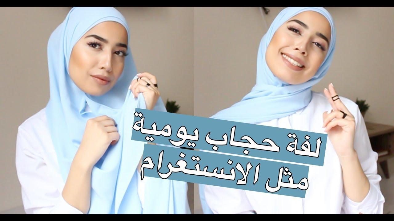 [VIDEO] - كيف أبدو جميلة بالحجاب : طريقة لبسي لحجابي في دقيقة  2019 HIJAB TUTORIAL 7