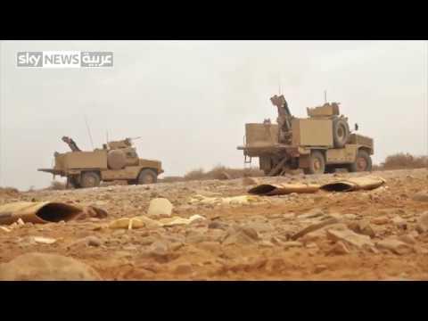 تابعوا تغطية معارك الساحل الغربي في اليمن لحظة بلحظة مع شبكة مراسلي سكاي نيوز عربية  - نشر قبل 1 ساعة