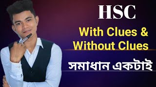 HSC || With Clues & Without Clues. মেধাবীদের পদ্ধতি । Pavel's HSC English.