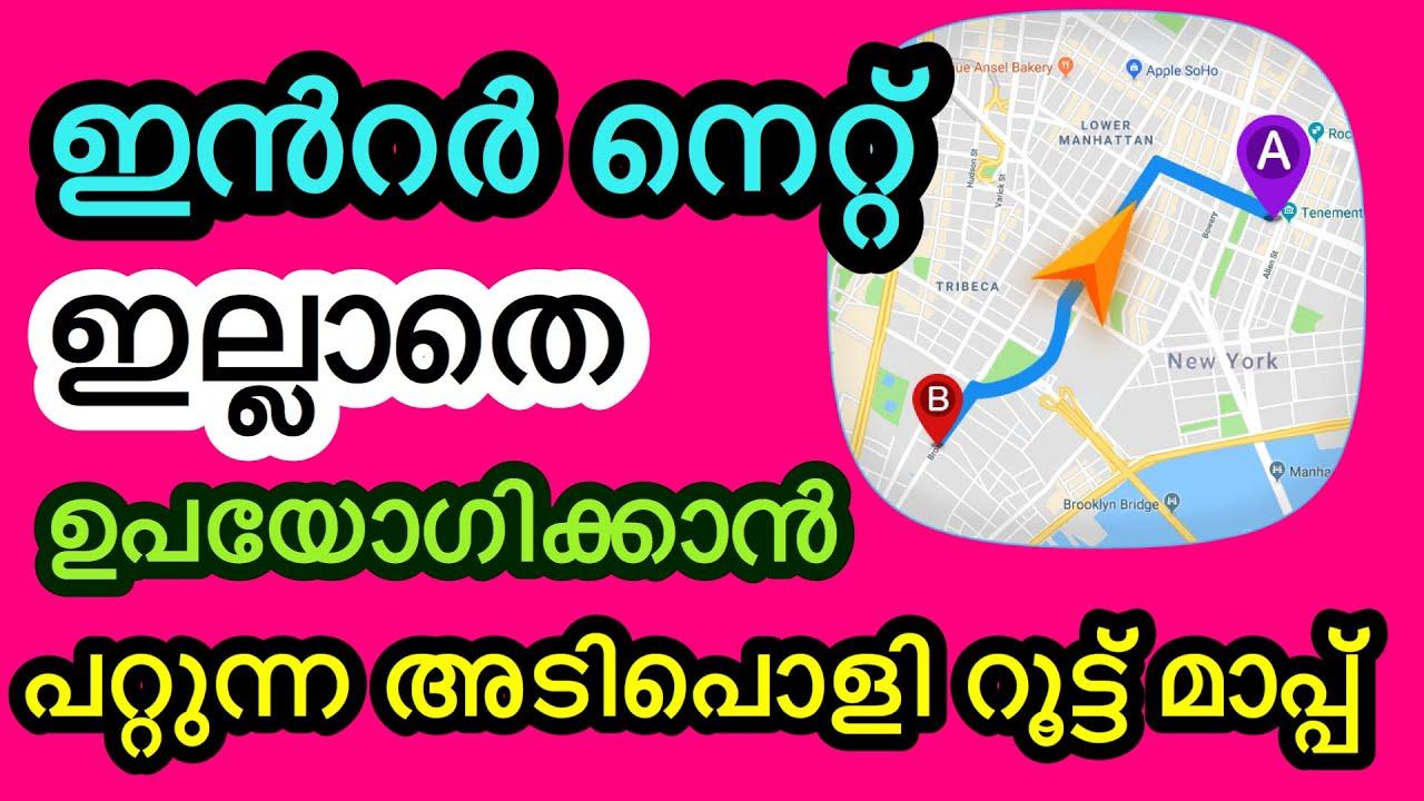 #offline route map