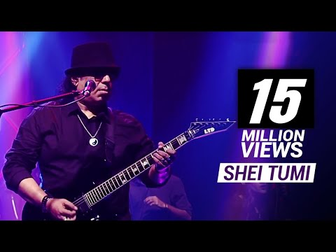 SHEI TUMI - AYUB BACHCHU with TAPOSH : WIND OF CHANGE [ PRE-SEASON ] at GAAN BANGLA TV