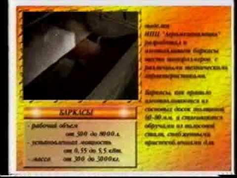 Каталог коровьих и овечьих ковров-шкур интернет-магазина икеа. ➤ доступные цены, ➤ фото, ➤ доставка по россии. Натуральная шерсть. Выбирайте!