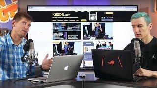 KeddrVlog e87 | iPhone 8, 7s и 7s Plus; гендерный срачик в Google