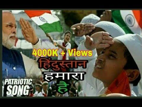 Ye Hindustan Hamara Hai Special Song on 15 Aug 2018 l Patriotic Song l Farhan Bihari