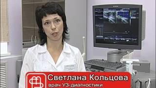 Лучевая диагностика(, 2013-08-26T08:56:07.000Z)
