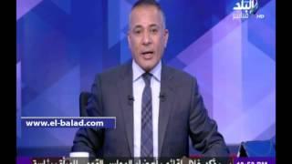 بالفيديو.. أحمد موسى عن المستشار هشام بدوي: «صاحب أيادي نظيفة»
