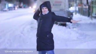 """Урок лезгинки """"Пародия"""" - Часть 1"""