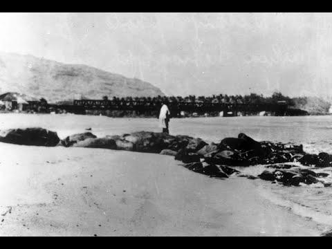 History of Wailua
