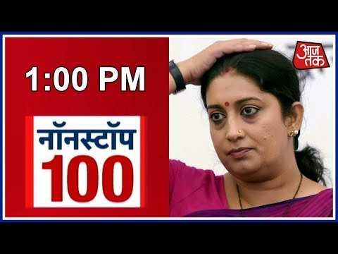 Union Minister Smriti Irani Faces Protest in Gujarat :Non Stop 100