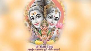 Paplaj Mata ki mahima or Niti updesh  by Rambhajan meena Bhanwara