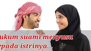Bolehkah Suami Minum Susu Istri, Apa Akibatnya Jika Dilakukan❓ Subhanallah, Sungguh Benar Sabda Nabi