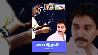 Vasantham Tamil Full Length Movie