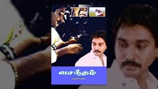 Vasantham Tamil Full Length Movie