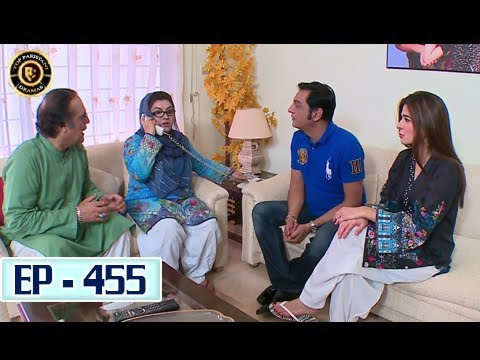 Bulbulay Ep 455 - Nabeel - Ayesha Omer ARY Digital Top Pakistani Dramas