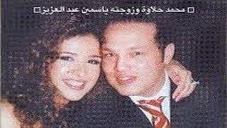 فيديو لأول مرة للنجمة ياسمين عبد العزيز مع زوجها...لايفوتكم
