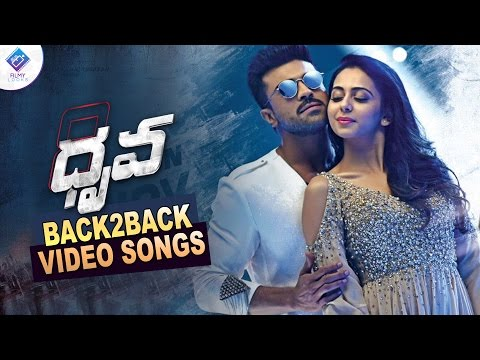 Dhruva songs | Dhruva movie songs back to back | dhruva latest trailers |Ramcharan | Rakul preet