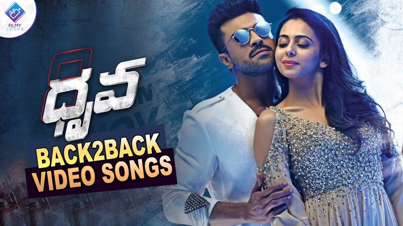 Dhruva Songs Dhruva Movie Songs Back To Back Dhruva Latest Trailers Ramcharan Rakul Preet Youtube