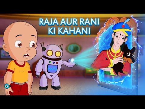 Mighty Raju -