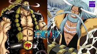 海賊王專題#316: 旱災傑克之前的凱多災害惡政王