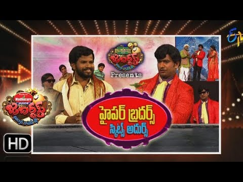 Jabardsth | 3rd August 2017| Full Episode | ETV Telugu