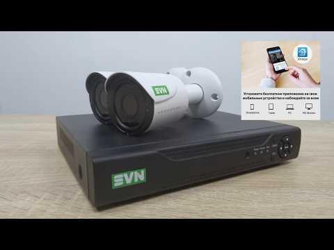 Настройка видеорегистратора SVN XVR с облачным сервисом XMEye