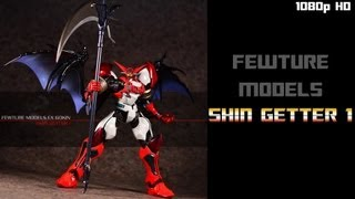 Toy Review - Fewture Models EX Gokin Shin Getter 1