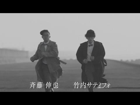 ONIGAWARA 「エビバディOK?」