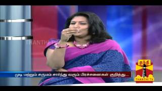 HELLO THANTHI - How to avoid hair loss & Skin allergy : Dr.Prabha Reddy 01.03.2014