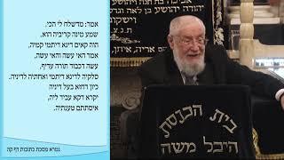 """הרב ישראל מאיר לאו א' תמוז תשע""""ט 03/07/19 Rabbi Israel Meir"""