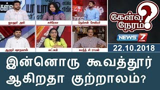 22-10-2018 Kelvi Neram – News7 Tamil Show
