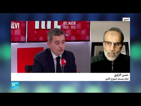 بدء التحريات عن عشرات المساجد في إطار مكافحة التطرف الديني في فرنسا