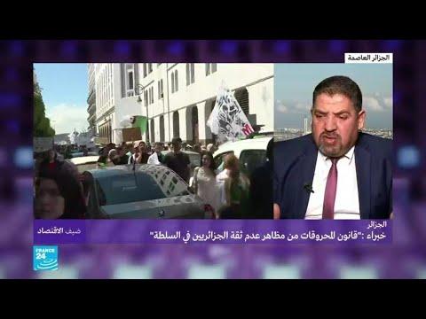 الجزائر - صادرات الغاز.. طلب محلي متزايد وركود في الإنتاج  - 13:01-2019 / 11 / 18