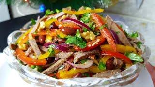 Салат Тбилиси, цыганка готовит. Gipsy cuisine.