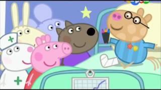 СВИНКА ПЕППА Peppa Pig Мультики для детей Видео без остановки Все серии подряд