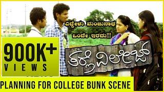 ತರ್ಲೆ ವಿಲೇಜ್   THARLE VILLAGE - College bunk scene  Century Gowda, Gaddappa, Abhi   Veer Samarth