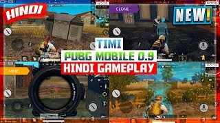🔥PUBG MOBILE NEW 0.9 UPDATE TIMI GAMEPLAY HINDI | MANY NEW THINGS | SHIELD, HOLOGRAM, ROCK CAMO ETC