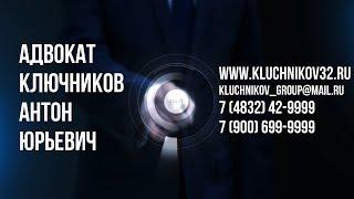 видео ОТВЕТСТВЕННОСТЬ ИП