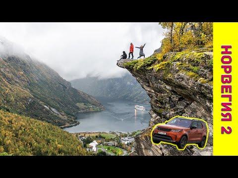 Самая известная достопримечательность Норвегии и все самые интересные музеи