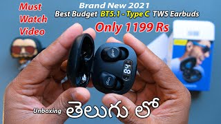 2021 New ptron Bassbuds pro Budget TWS earbuds for Rs 1199 Unboxing in Telugu