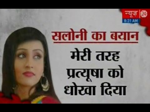 Pratyusha Banerjee suicide: Police records Rahul Raj Singh's ex-girlfriend's statement Saloni