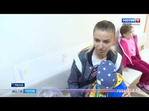 В Пензе детская поликлиника «переехала» на другую улицу