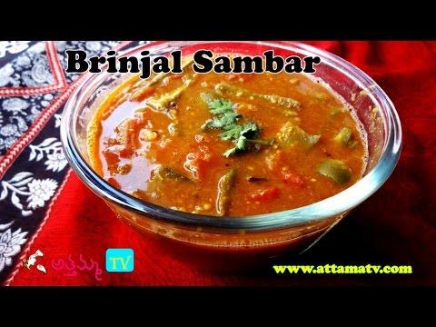 How to Cook Andhra Brinjal Sambar (వంకాయ సాంబార్