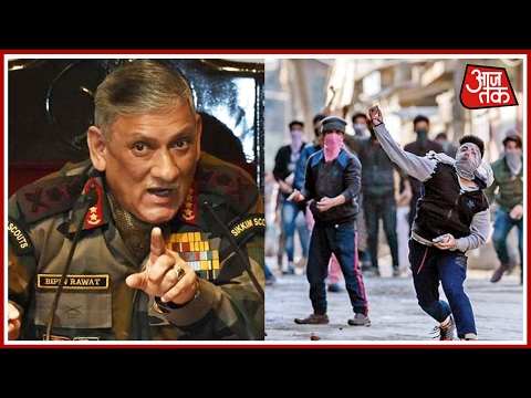 Kashmiris Supporting Terrorists Will Be Considered Anti-Nationals: Army Chief Bipin Rawat