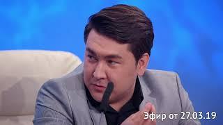Download Однажды в России - Прямая линия с мэром Mp3 and Videos