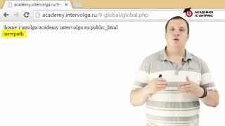 9. Урок-Разработка на D7. Введение - Особенности использования глобальных переменных, видео 2/2