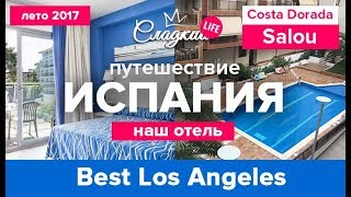 cheap hotel in Los Angeles